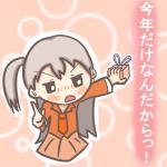 ツンデレ!バレンタインチョコを渡す女の子のイラスト