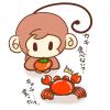 猿蟹合戦外伝!蟹に柿を渡す優しいサルのイラスト