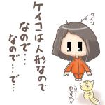 最近面白かったアニメ!「繰繰れ!コックリさん」