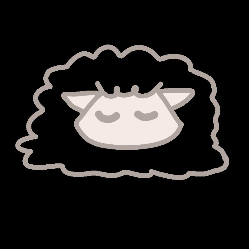 寝顔のひつじ