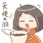 コーヒーの砂糖も女子力を加えるとこうなる!カップオンシュガー天使の羽