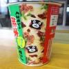 今のお気に入りカップ麺!エースコック「くまモンの熊本ラーメンだモン!」