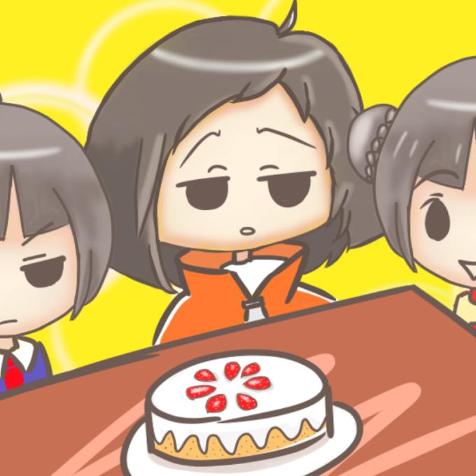 ケーキ戦争三等分