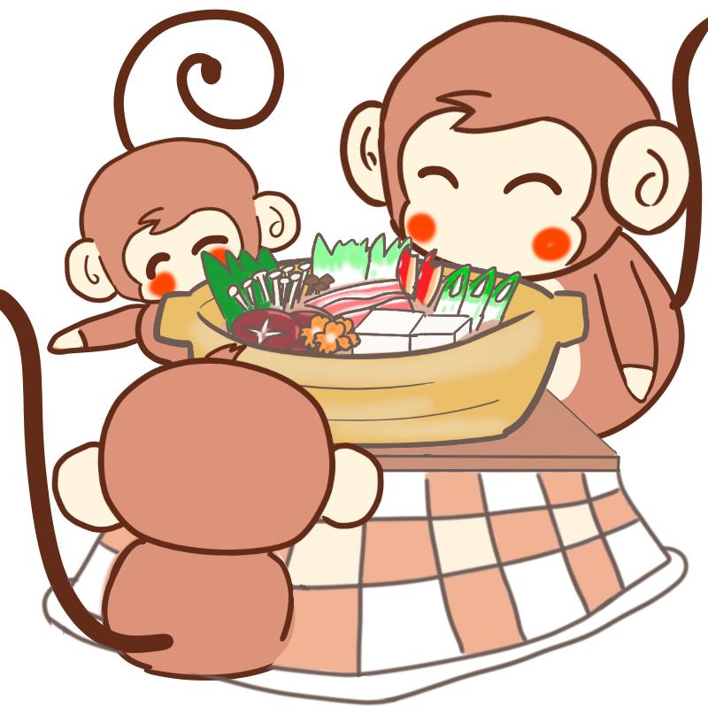 おサルの鍋パーティーのイラスト