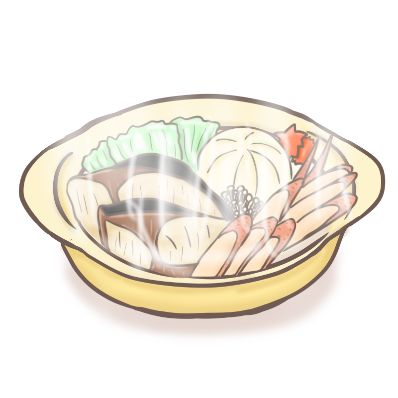 ごぼう鍋(湯気付)