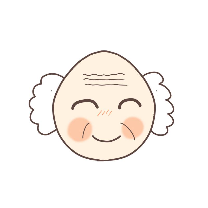 たまご型の顔のおじいさんのイラスト