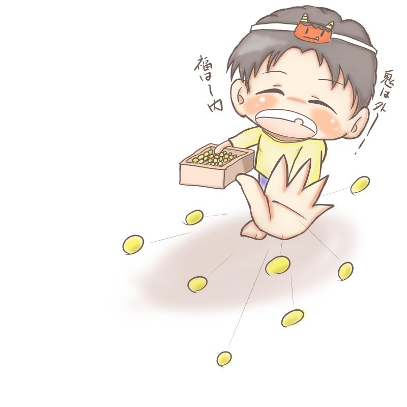 節分で豆まきをする男の子