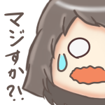 キスだけでも感染!致死率30%の感染症が日本で増加中