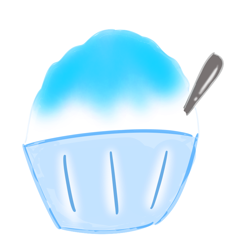 懐かしいかき氷の無料イラスト(ハワイアンブルー)
