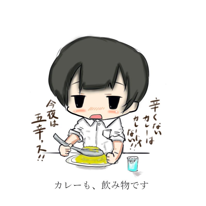 辛くないのに汗が噴き出す!辛いものが苦手な人だって食べられるカレーの調理法